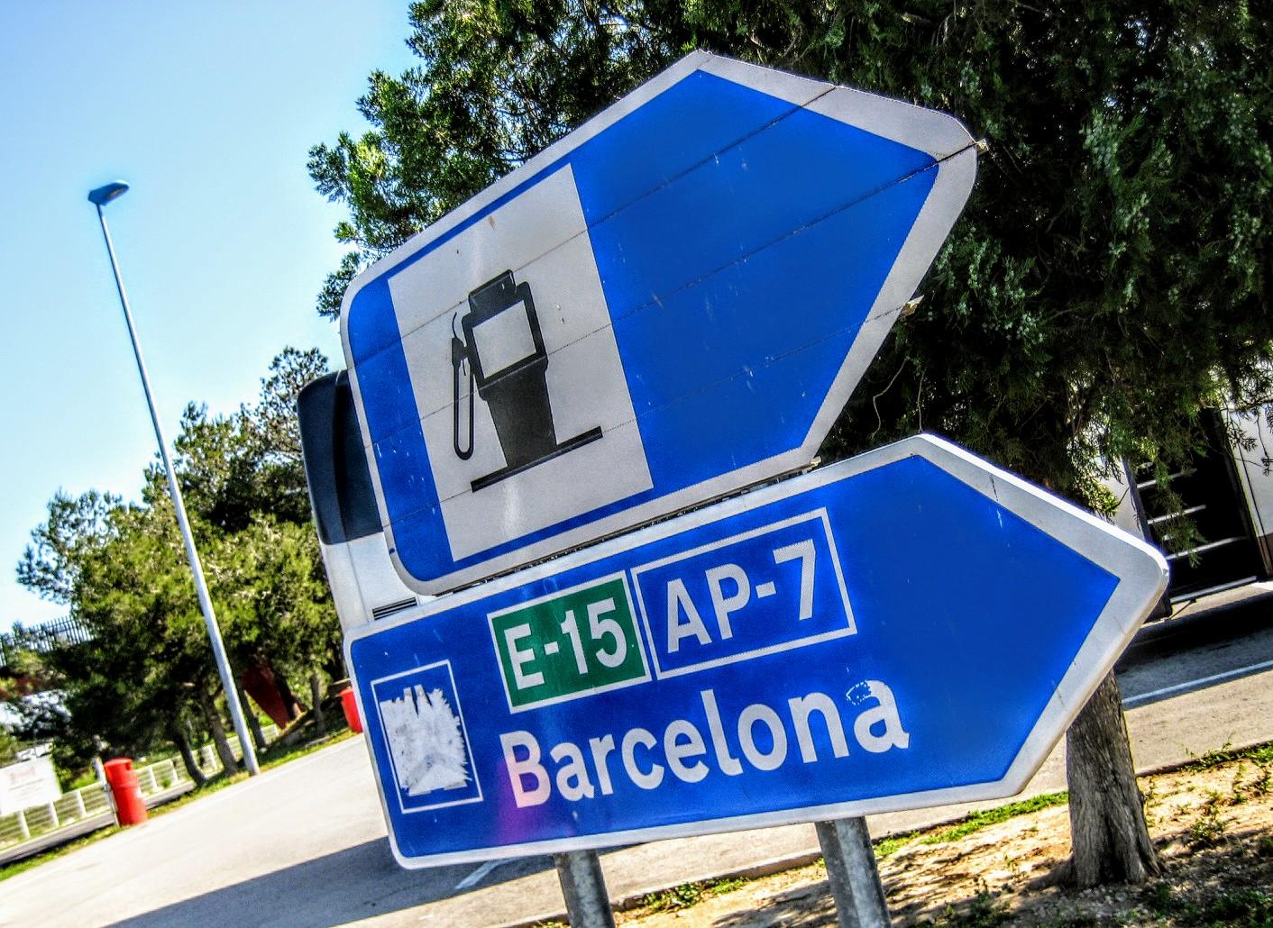 スペインの看板バルセロナ